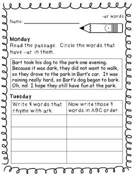2nd Grade Word Work Activities (weekly) - FREE SAMPLE