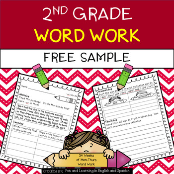 Word Work Activities - 2nd Grade - FREE SAMPLE