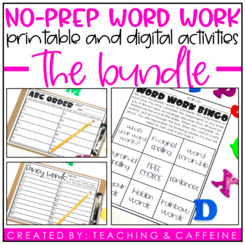 Word Work Activities {A FOREVER GROWING BUNDLE}