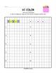 Word Work Spelling Activities - Bundle #3 (11 activities)