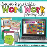 Word Work Activities Digital and Printable Digital Sight W