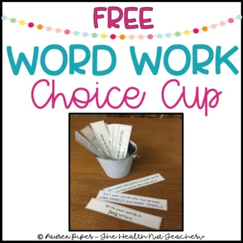 Word Work Activities Freebie