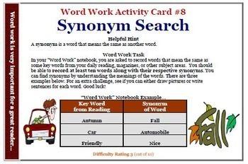 Word Work Activities Super Bundle