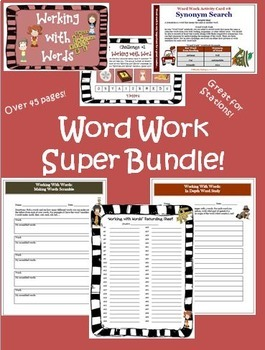 Word Work Activities Super Bundle