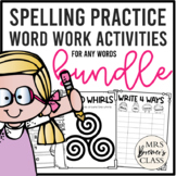 Word Work Activities for ANY Words THE BUNDLE (Distance Le