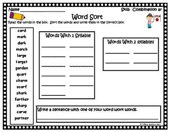 Word Work Activities for Combination ar