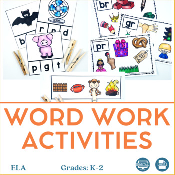 Word Work Activities for Guided Reading