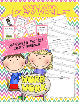 "Word Work Task Cards and Recording Sheets for the ""Art Smart"" Individual"