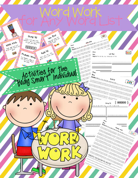 "Word Work Task Cards and Recording Sheets for the ""Body Smart"" Individual"