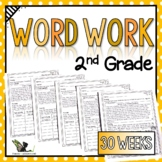 Second Grade Word Work Activities with Digital Option for Distance Learning