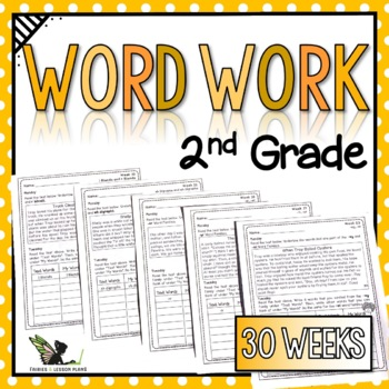 Second Grade Word Work - Whole Year