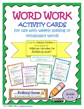 Word Work Activity Cards to use with Weekly Spelling or Vocabulary Words