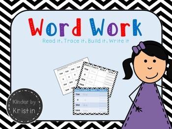 Word Work Activity - Kinder by Kristin