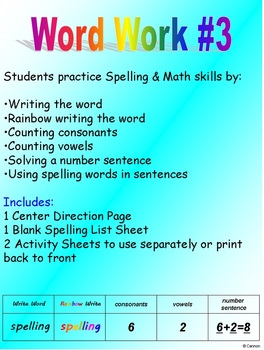 Word Work Activity Sheets **Use All Year!**