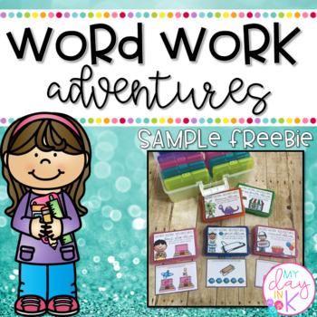 Word Work Adventures Sample FREEBIE
