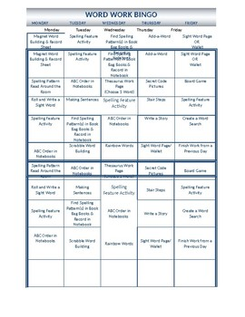 Word Work BINGO Board -- Daily 5