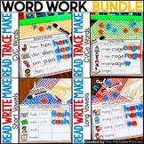 Word Work BUNDLE: Read, Make, Write | {CVC, CVCe, Short Vowel and Long Vowel}
