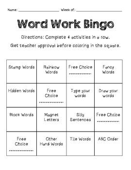 Word Work Bingo