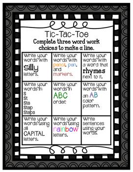 Word Work Bins