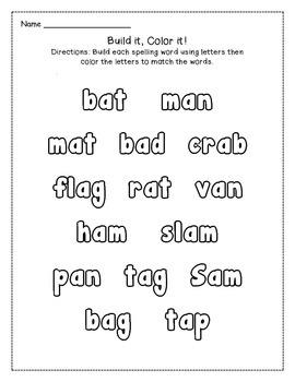 Short Vowels Word Work: Build It, Color It Printables
