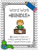 Word Work Activities *87 pages*