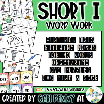 Word Work Bundle (short i)