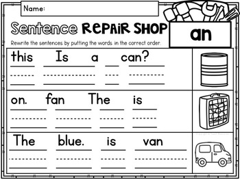 CVC Word Families No Prep Phonics Printables BUNDLE