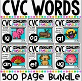 CVC Word Families No Prep Phonics Printables BUNDLE