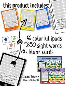 Sight Word Work {Center iPads}
