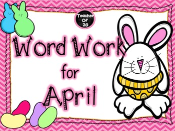 Word Work Center for April