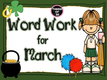 Word Work Center for March