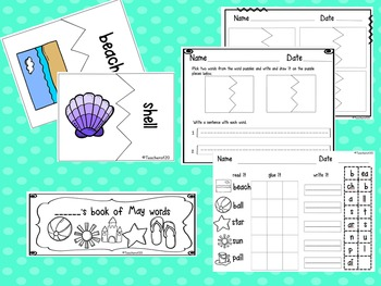 Spring Word Work Center for May (End of Year Activity)