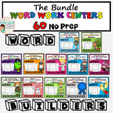 Word Work Centers for the Year BUNDLED