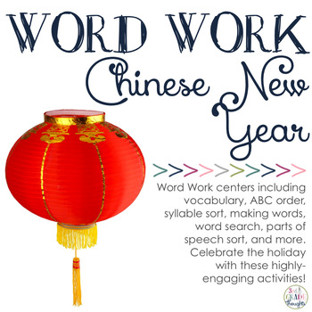 Word Work Centers: Chinese New Year