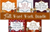 Word Work Centers: FALL BUNDLE