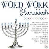 Word Work Centers: Hanukkah