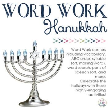 Word Work Centers: Happy Hanukkah