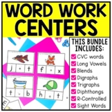Word Work Centers, Puzzles, & Sorts: COMPLETE BUNDLE