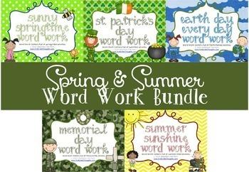 Word Work Centers: SPRING & SUMMER BUNDLE