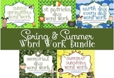 Word Work Centers: SPRING & SUMMER BUNDLE