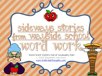 Word Work Centers: Sideways Stories from Wayside School