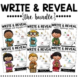 Word Work Centers Write and Reveal Bundle