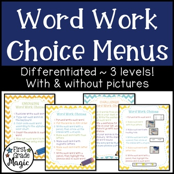 Word Work Choice Menus