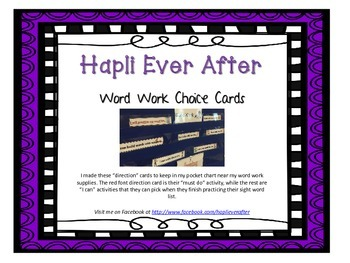Word Work Choices for Pocket Chart