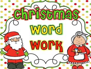 Word Work {Christmas}
