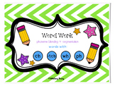 Word Work: Digraphs ch, -tch, wh, ph Interactive Phonics and Fluency Slide Show
