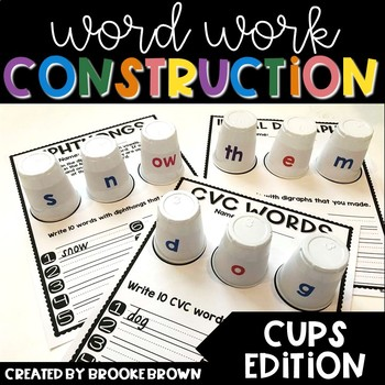 Word Work Construction {Cups Edition}