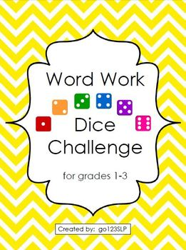 Word Work Dice Challenge for Articulation - Complete Set