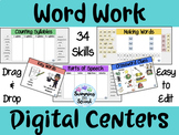 Word Work Digital Centers (Growing Bundle)
