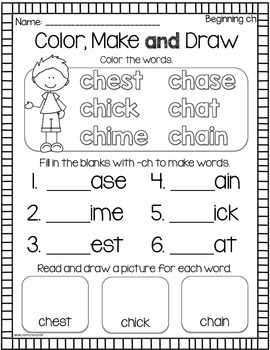 Word Work {Digraph Printables}